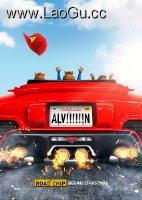 《鼠来宝4》海报