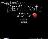 死亡�P�2016