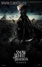《白雪公主与猎人2》海报