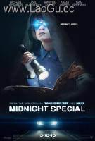 《午夜逃亡》海报