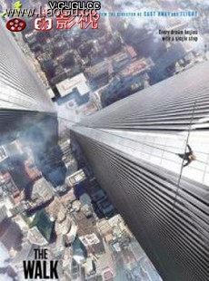 《云中行走》电影海报