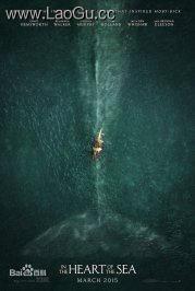 《大洋深�》海��