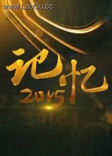 ���2016