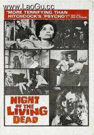 《活死人之夜》海报