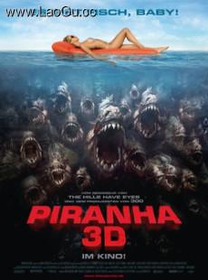 《食人�~3D》海��