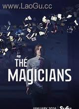 魔术师第一季