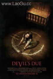 《恶魔预产期》海报