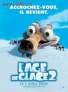 《冰川时代2》海报