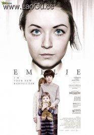 《艾米丽》海报