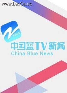 中���{TV新�
