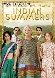 印度之夏第一季