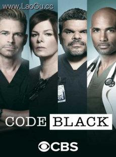 黑色警报第三季