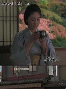《NHK系列�【┒既说乃椒垦湃�~姻�篇》海��