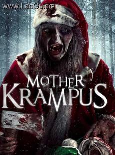《圣诞女妖》海报