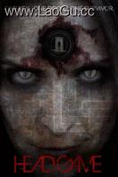《头颅游戏》海报