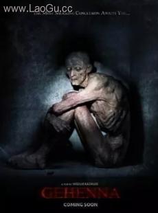 《地狱:亡灵栖所》海报