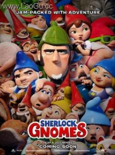《吉诺密欧与朱丽叶2:夏洛克·糯尔摩斯》海报