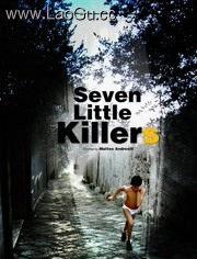 《七个小杀手》海报