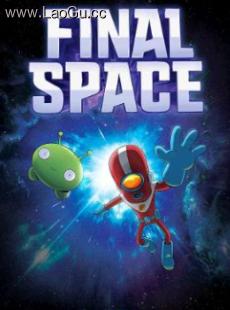 太空�K界第一季