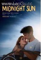 《午夜阳光2018》电影海报