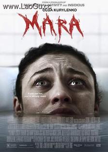 《玛拉》海报