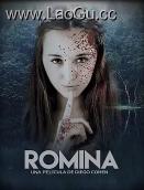 《罗米娜》海报