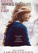 《狮女传说》海报
