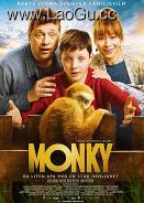 《猴子》海报