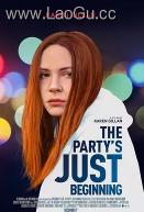 《派对才刚开始》海报