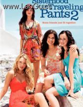 《牛仔裤的夏天2》海报