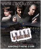 《劫命旅社》海报