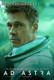 《星际探索》电影海报