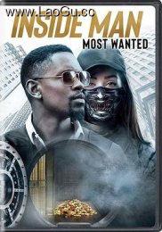 《局内人2》电影海报