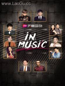 inMusic演唱��2019