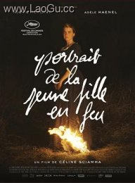 《燃烧女子的肖像》海报