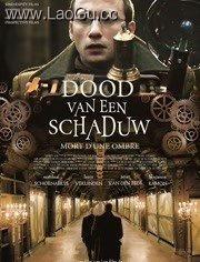 《死亡之影》电影海报