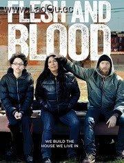 《血脉相连》海报