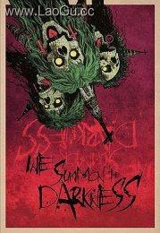 《我们召唤黑暗》电影海报