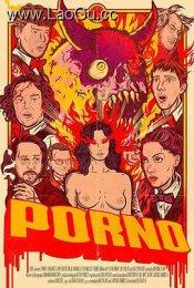 《恶魔影院》电影海报