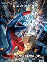 《超凡蜘蛛侠2 普通话版》电影海报