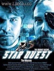 《星际之旅:奥德赛》电影海报