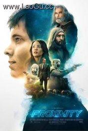 《无限接近》电影海报