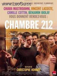 《212号房间》电影海报