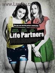 《生活伴侣》电影海报