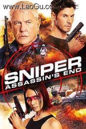 《狙击精英:绝路反击》电影海报