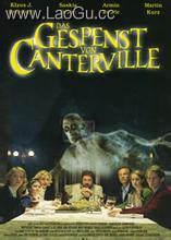 《古堡幽灵3d》海报