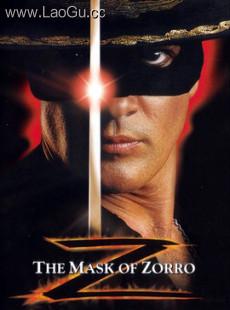 《佐罗的面具-国》海报