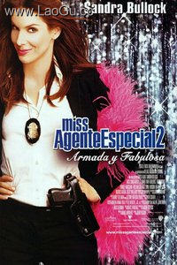 《选美警花2:变身代言人》海报