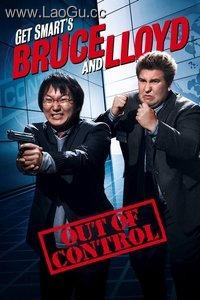 《糊涂侦探:失控的布鲁斯和劳埃德》海报