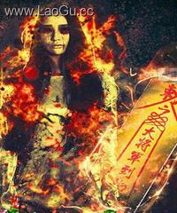 《东北灵异录》海报